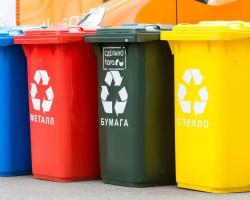 Раздельный сбор мусора в России, плюсы переработки отходов
