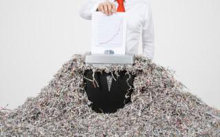 Способы уничтожения документов с истекшим сроком хранения