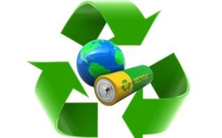 Утилизация батареек в России: куда сдать в Москве на переработку