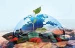 Порядок разработки и согласования паспорта отходов